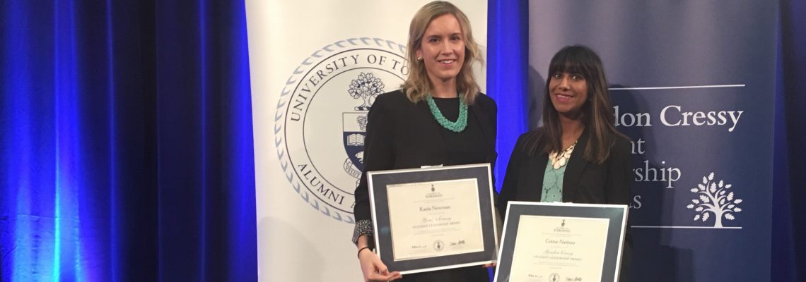 Physical Therapy Students Receive 2017 Gordon Cressy Student Leadership Award